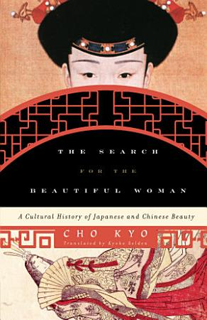 The Search for the Beautiful Woman PDF