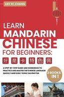 Learn Mandarin Chinese Workbook for Beginners: 2 Books In 1