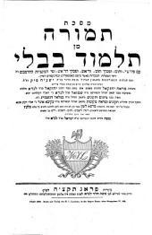 Masechet Tmura min Talmud Bavli