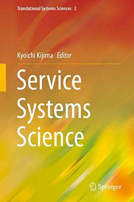 Service Systems Science PDF
