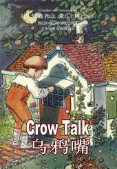 06 - Crow Talk (Simplified Chinese): 乌鸦话(简体)