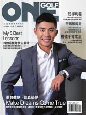 ONEGOLF玩高爾夫國際中文版 第60期: 201601