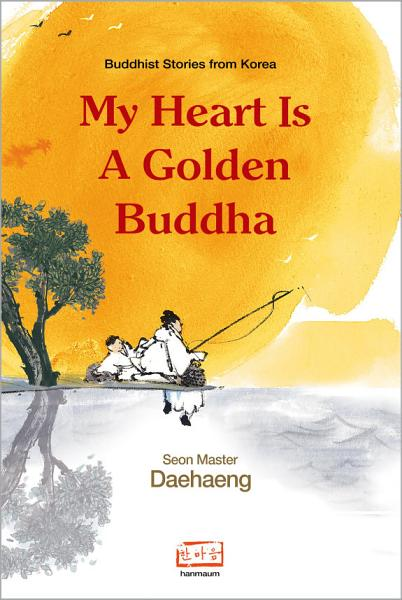 My Heart is a Golden Buddha PDF