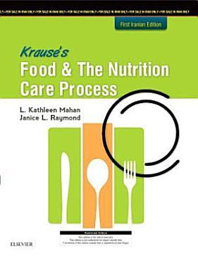 Krause s Food   the Nutrition Care Process  Iranian Edition E Book PDF