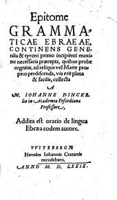 Epitome Grammaticae Ebraeae