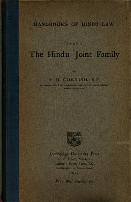 handbooks of hindu law part I the hindu joint family