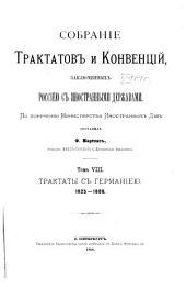 Recueil des traités et conventions conclus par la Russie avec les puissances étrangères