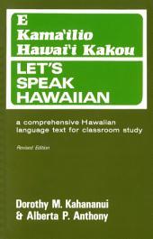 E Kama'ilio Hawai'i Kakou