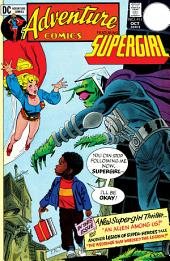 Adventure Comics (1938-) #411