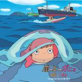 [드럼악보]벼랑 위의 포뇨 _ Gakeno Ueno Ponyo Eiga Bazyonn) (영화버전 _ 영화 주제가)-Hisaishi Joe: 벼랑위의 포뇨 OST(2008.07) 앨범에 수록된 드럼악보