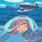 [Drum Score]벼랑 위의 포뇨 _ Gakeno Ueno Ponyo Eiga Bazyonn) (영화버전 _ 영화 주제가)-Hisaishi Joe: 벼랑위의 포뇨 OST(2008.07) [Drum Sheet Music]
