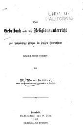 Das gebetbuch und der religionsunterricht