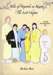 Tales of Tenjoteki na Kizoku The Lost Chapter: Part of the Tales of Fedor Aristaios Kontos series