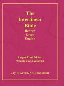 Interlinear Hebrew Greek English Bible  Volume 2 of 4 Volumes  Larger Print  Hardcover