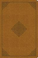 ESV Value Compact Bible  TruTone  Goldenrod  Ornament Design
