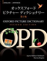 Oxford Picture Dictionary English Japanese Edition  Bilingual Dictionary for Japanese speaking teenage and adult students of English PDF