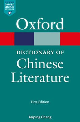 A Dictionary of Chinese Literature PDF
