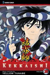 Kekkaishi: Volume 28