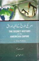 The Secret History of the American Empire PDF