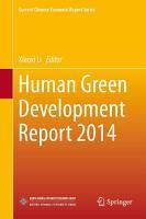Human Green Development Report 2014 PDF