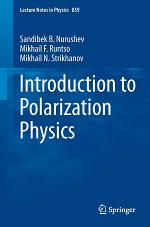 Introduction to Polarization Physics