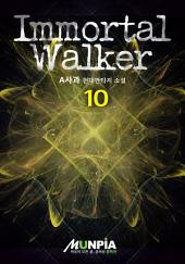 Immortal Walker 10권