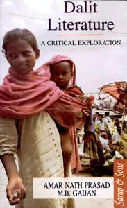 Dalit Literature PDF