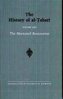 The History of al Tabari Vol  22 PDF