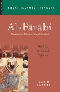 Al Farabi  Founder of Islamic Neoplatonism PDF