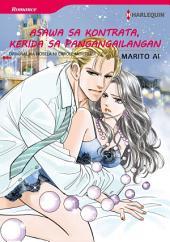 Asawa Sa Kontrata, Kerida Sa Pangangailangan: Harlequin Comics