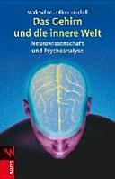 Das Gehirn und die innere Welt PDF