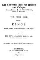The First Book of the Kings PDF
