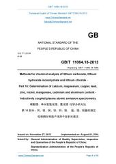 GB/T 11064.16-2013: Translated English of Chinese Standard. (GBT 11064.16-2013, GB/T11064.16-2013, GBT11064.16-2013): Methods for chemical analysis of lithium carbonate, lithium hydroxide monohydrate and lithium chloride - Part 16: Determination of calcium, magnesium, copper, lead, zinc, nickel, manganese, cadmium and aluminum content - Inductively coupled plasma atomic emission.