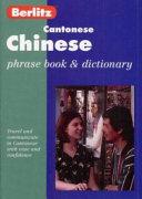 BERLITZ CANTONESE CHINESE PHRASE BOOK & DIC