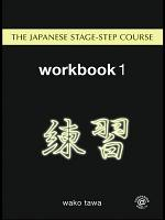 Japanese Stage-Step Course: Workbook 1