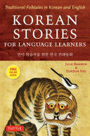 Korean Stories For Language Learners