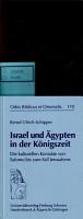 Israel und   gypten in der K  nigszeit PDF