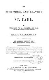 The Life, Times, and Travels of St. Paul