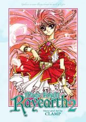 Magic Knight Rayearth Volume 2