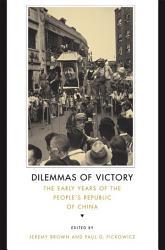 Dilemmas Of Victory Book PDF