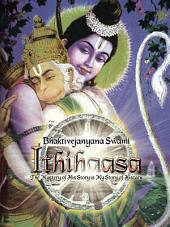 Ithihaasa: The Mystery of His Story Is My Story of History