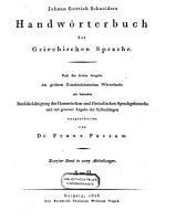 Handw  rterbuch der Griechischen Sprache  Nach der 3  Ausg  des gr  ssern Griechischdeutschen W  rterbuchs     ausgearb  von Dr  Franz Passow PDF
