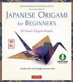 Japanese Origami for Beginners Kit