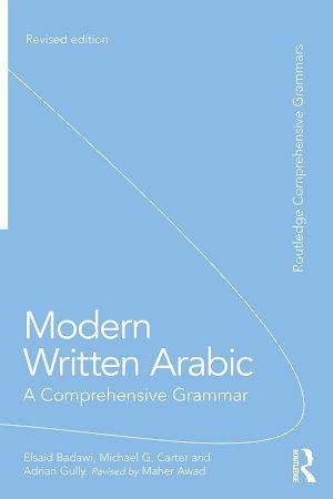 Modern Written Arabic