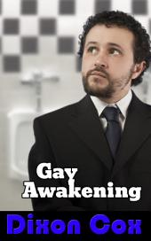 Gay Awakening: (Gay coming out erotica)