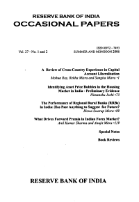 Reserve Bank of India Occasional Papers