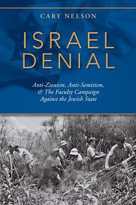 Israel Denial PDF