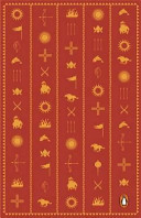 The Mahabharata  Sections 1 to 15 PDF