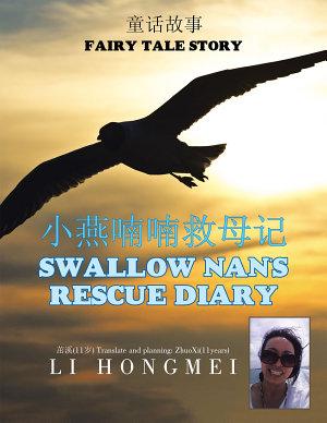 Swallow Nan s Rescue Diary