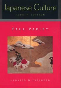 Japanese Culture PDF